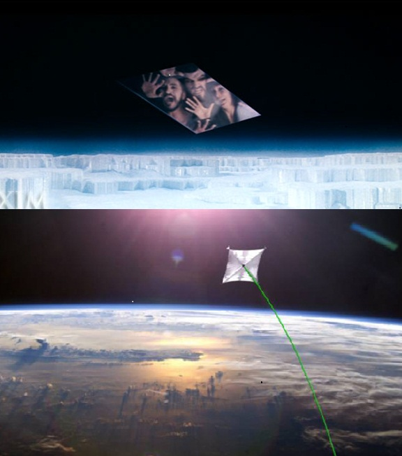 Phantom and solar sail