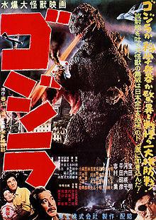 Godzilla_1954