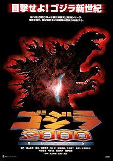 Godzilla_2000